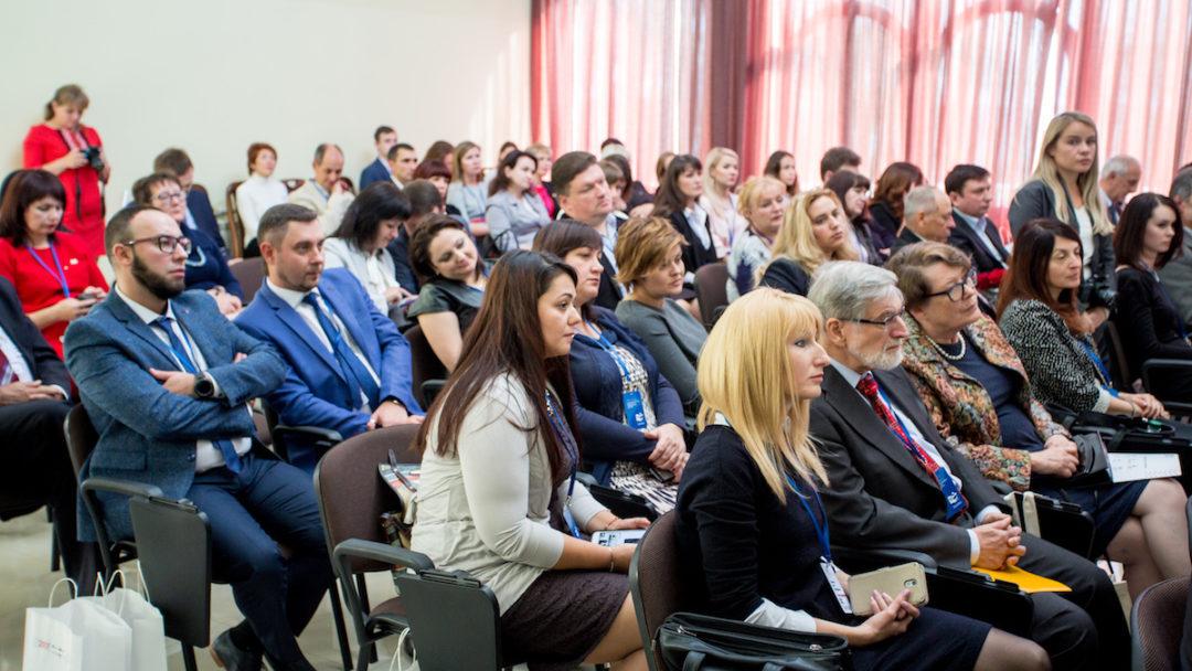 Конференция «Экономическая трансформация и инновационные технологии»
