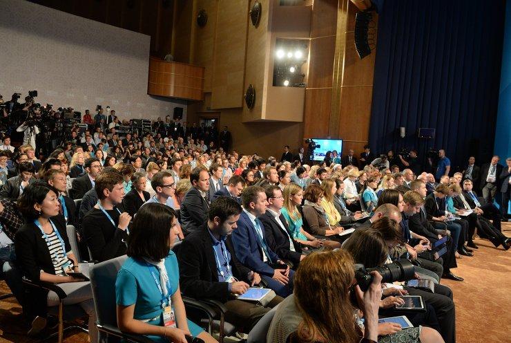 Конференция «Цифровая экономика и современное общество»
