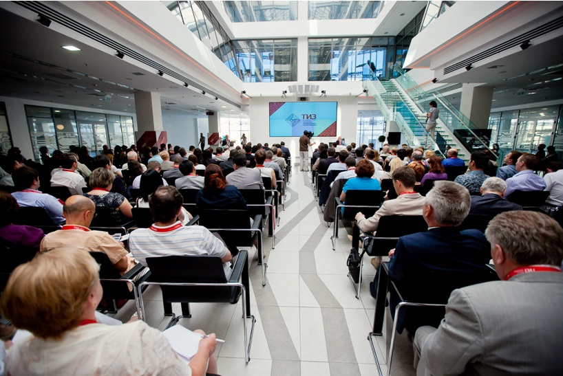 Конференция «Перспективы экономического развития и современные методы управления»