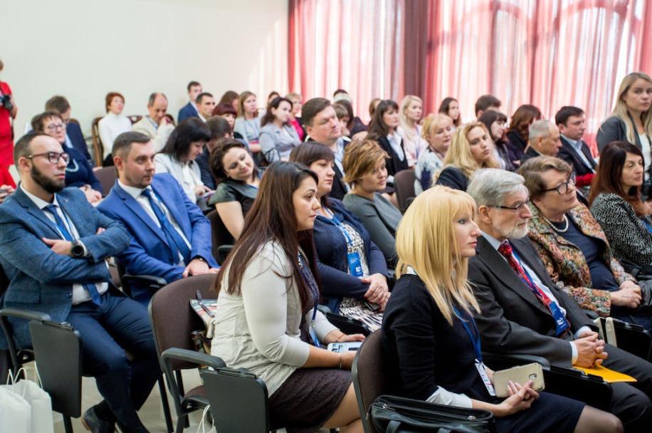 Конференция «Экономика будущего и новые технологии управления»